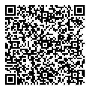 Nutzen Sie diesen QR Code um die Kontaktdaten in Ihrem Telefon zu speichern !